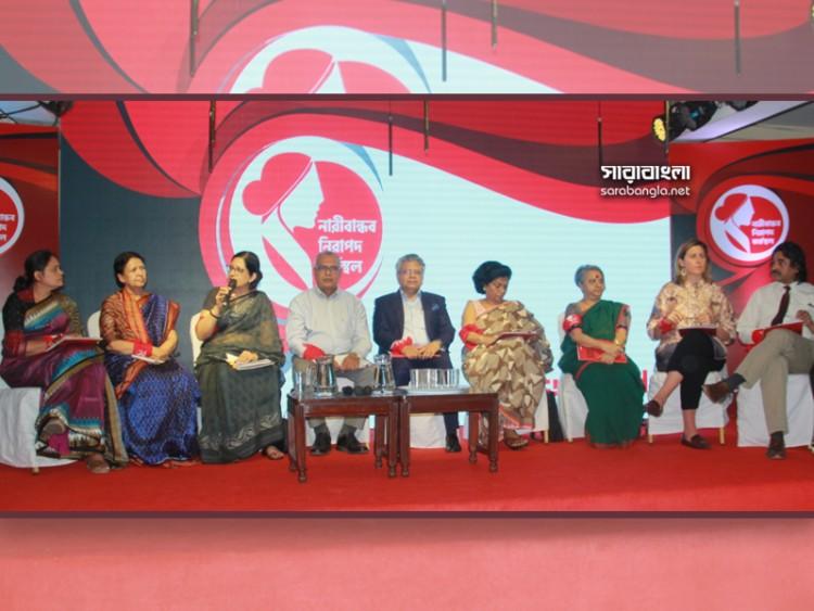 'নারীবান্ধব নিরাপদ কর্মস্থল' শীর্ষক অনুষ্ঠান