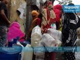 উত্তর বাড্ডা: সেহরির পর না ঘুমিয়ে দাঁড়াতে হয় পানির লাইনে