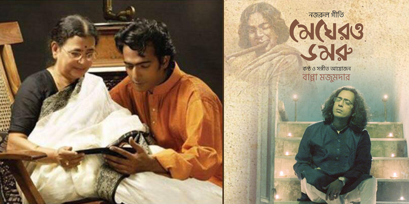 আমার জন্মই হয়েছে সঙ্গীতের জন্য: বাপ্পা মজুমদার