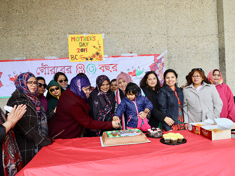 কানাডার এডমন্টনে প্রবাসী বাংলাদেশিদের 'বিশ্ব মা দিবস' উদযাপন