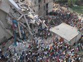 রানা প্লাজা ধস: হত্যা মামলার ৪১ জনের বিরুদ্ধে সাক্ষ্য হয়নি