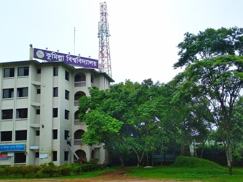 কুমিল্লা বিশ্ববিদ্যালয়কে দ্বিখণ্ডিত না করতে আইনি নোটিশ