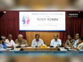 সাত দেশের অংশগ্রহণে 'বাংলাদেশ আন্তর্জাতিক নাট্যোৎসব'