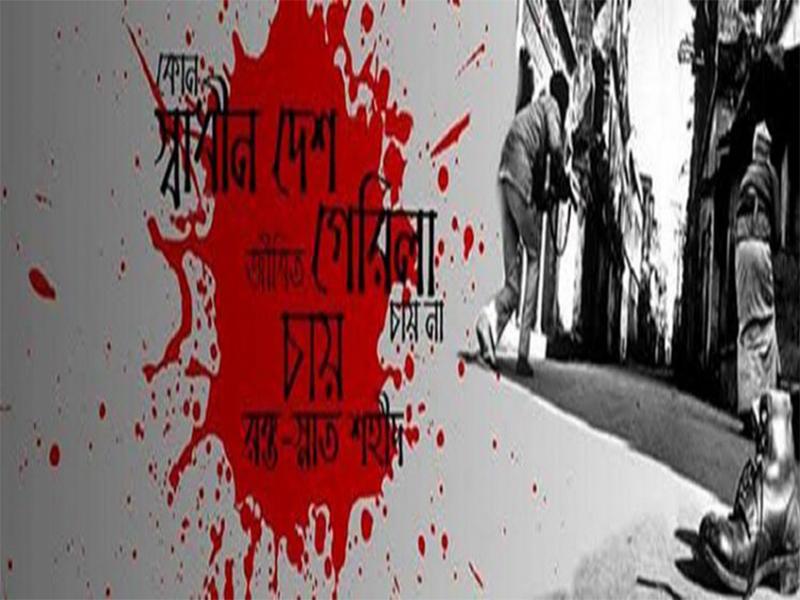 দুর্ধর্ষ ক্র্যাক প্লাটুন: অপারেশন হোটেল ইন্টারকন্টিনেন্টাল!