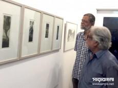 শিল্পী ফারজানা রহমান ববির 'মাটির মায়া'