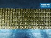শাহজালালে বিমানের টয়লেট থেকে ১১০টি স্বর্ণবার উদ্ধার