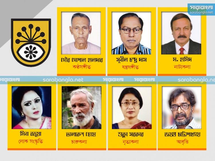 সাত গুণী পাচ্ছেন 'শিল্পকলা পদক ২০১৮'