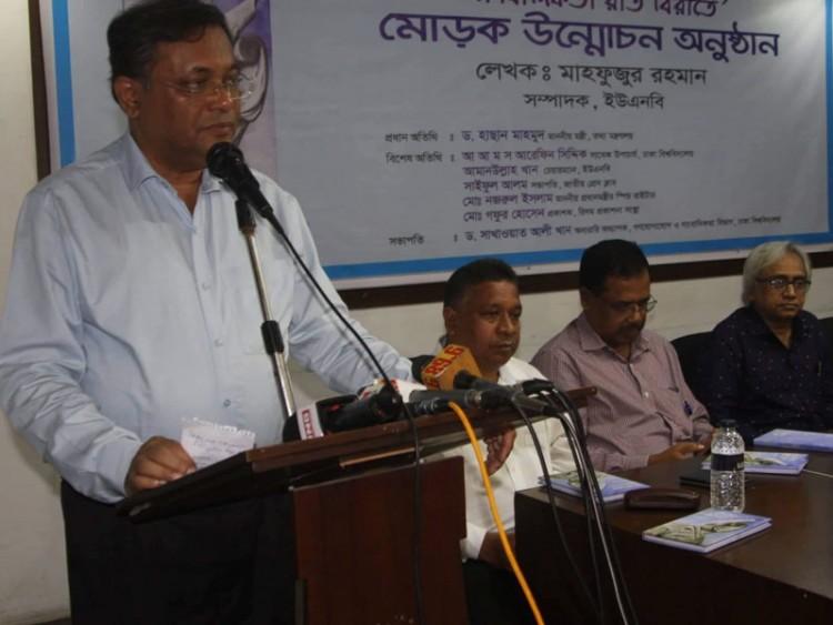 খালেদা জিয়া রাজনীতির জন্য বড় হুমকি: তথ্যমন্ত্রী