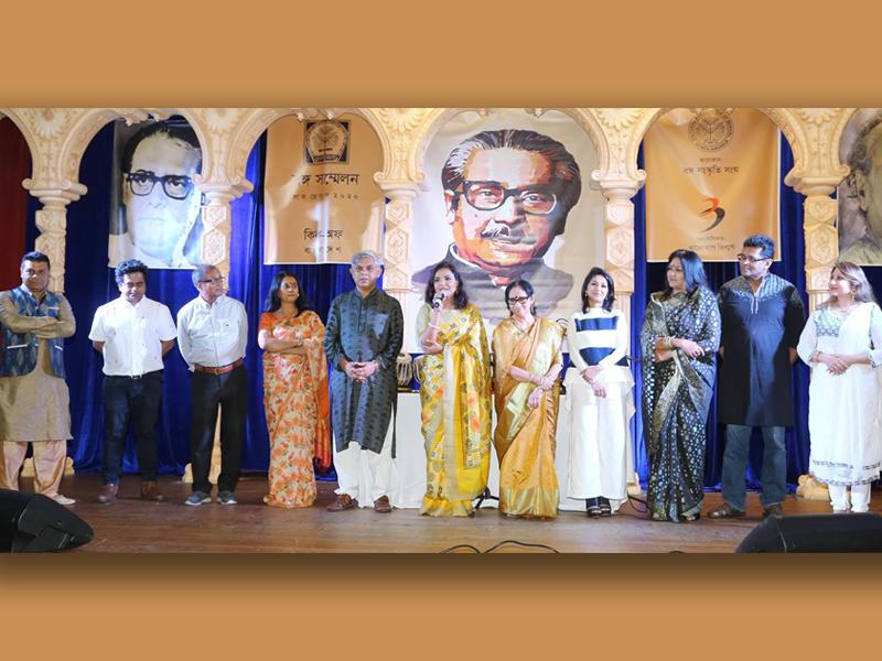 বঙ্গবন্ধুর জন্মশতবার্ষিকী উদযাপন করবে ভারতীয় বাঙালিরা