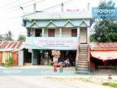 নিয়ম-নীতির তোয়াক্কা না করেই চলছে রাঙ্গামাটি মডেল স্কুল