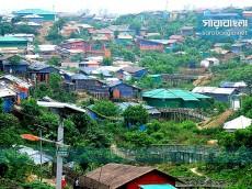ঘুমধুম ট্রানজিট দিয়ে রোহিঙ্গা প্রত্যাবাসনে প্রস্তুত বাংলাদেশ