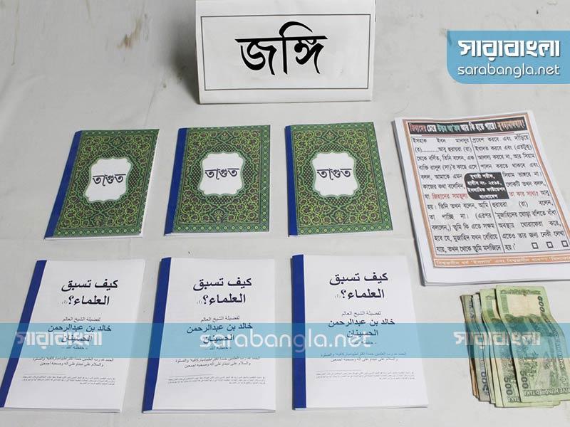 চট্টগ্রামে ২ 'জেএমবি' সদস্য গ্রেফতার