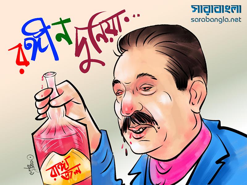 পালাব কোথায়!