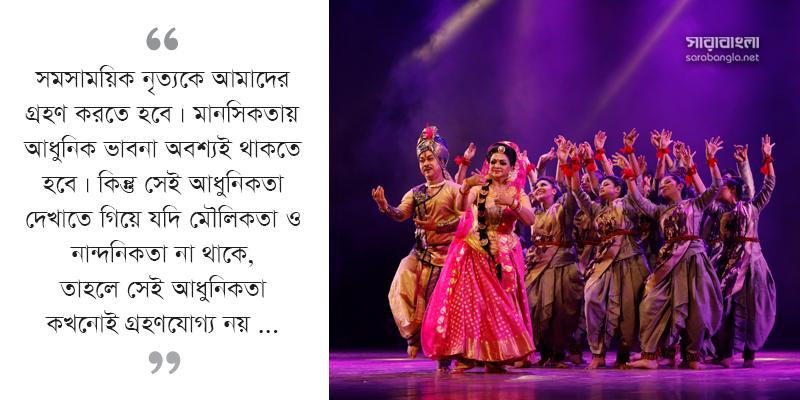 'কনটেম্পোরারি'র নামে যা চলছে, তা বিকৃত: শামীম আরা নীপা