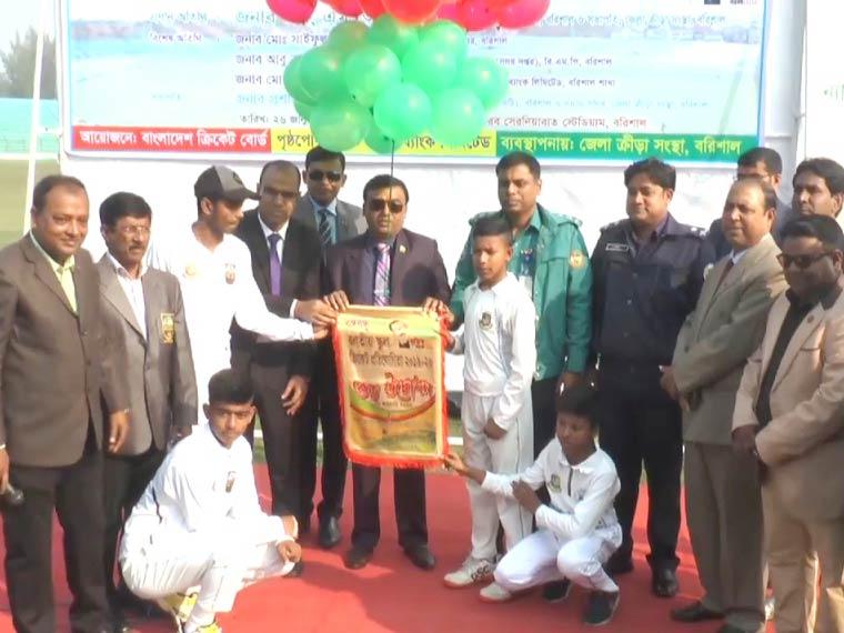 বঙ্গবন্ধু জাতীয় স্কুল ক্রিকেট প্রতিযোগিতার উদ্বোধন