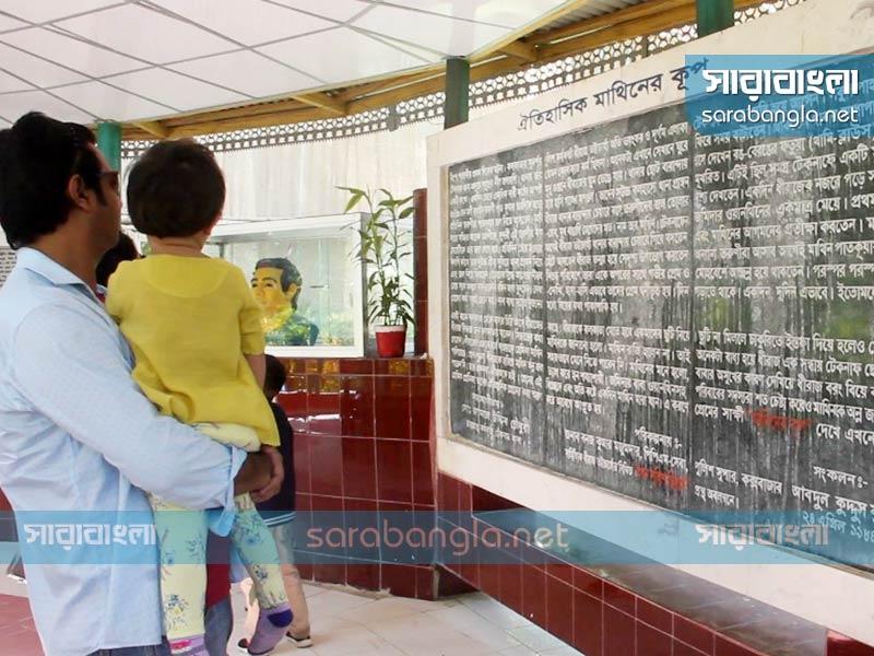 ভালোবাসার স্মৃতি নিয়ে আজও অমলিন 'মাথিনের কূপ'