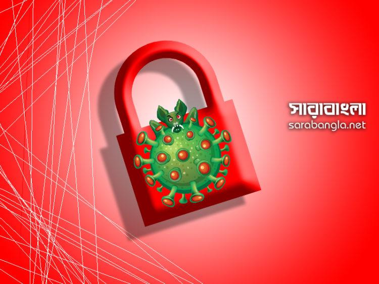 চবির কর্মচারি কলোনি 'লকডাউন'