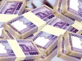 রাজস্ব ঘাটতি মোকাবিলায় ৮৫ হাজার কোটি টাকার ব্যাংক ঋণের রেকর্ড
