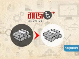 আগামী বাজেটে 'কালো টাকা সাদা' করার বিপক্ষে অর্থনীতিবিদরা