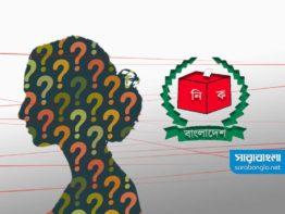 'রাজনৈতিক দলে ৩৩% নারী নেতৃত্বের বিধি তুলে দেওয়া হবে আত্মঘাতী'
