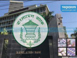 বাংলাদেশ ব্যাংকে রিজার্ভ রেকর্ড ৩৪ বিলিয়ন ডলার ছাড়িয়েছে