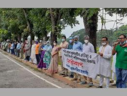 ময়মনসিংহ সার্কিট হাউজ মাঠের চারপাশে দেওয়াল নির্মাণের প্রতিবাদ