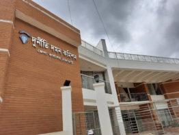 রাঙামাটিতে বিআরডিবি'র পরিদর্শকের বিরুদ্ধে দুদকের মামলা