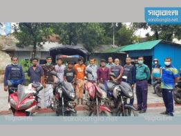 চট্টগ্রামে ৭ মোটরসাইকেল 'চোর' গ্রেফতার