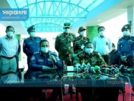 উসকানিতে সেনা-পুলিশ সম্পর্ক নষ্ট হবে না: সেনাপ্রধান ও আইজিপি