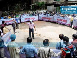 চট্টগ্রামে ৫ পত্রিকায় সংকট কাটছে না, বল বিএফইউজের 'কোর্টে'