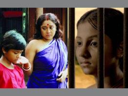 রবীন্দ্র মহাপ্রয়াণ দিবসে শিশুতোষ চলচ্চিত্র 'মাধো' ও 'ডাকঘর'