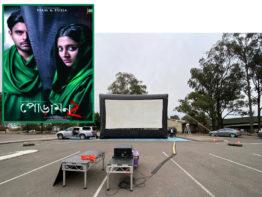 'ড্রাইভ ইন মুভি শো'র জগতে বাংলাদেশ