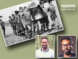 স্বাধীন বাংলা ফুটবল দলের জন্য খোঁজা হচ্ছে পিন্টু-সালাউদ্দিনদের