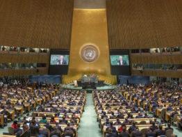 জাতিসংঘের ৭৫ বছর: ভাষণ দেননি ডোনাল্ড ট্রাম্প