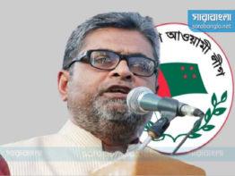 'নির্বাচন নয়, বাণিজ্য করেছে বিএনপির হাবিব'