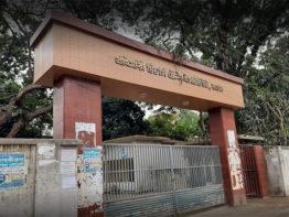 প্রাইমারি টিচার্স ট্রেনিং ইনস্টিটিউট, রংপুর। ছবি: গুগল ম্যাপ