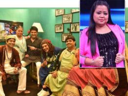 'কপিল শর্মা শো' থেকে বাদ পড়ছেন ভারতী
