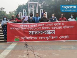 'মৌলবাদীদের সাহস বাড়িয়ে দিচ্ছে সরকার'