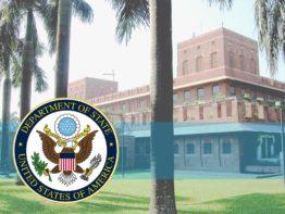 মার্কিন দূতাবাসের পাশে 'সন্দেহজনক' কালো ব্যাগ