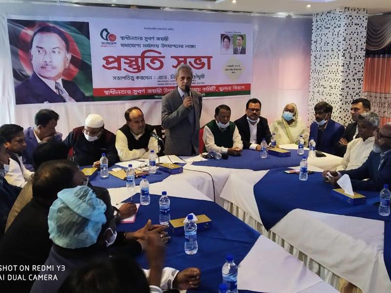 স্বাধীনতার সুবর্ণজয়ন্তী: বিএনপির কুমিল্লা বিভাগের সভা