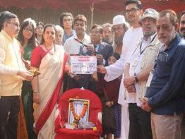 'বঙ্গবন্ধু'র মহরত অনুষ্ঠিত মুম্বাইয়ে