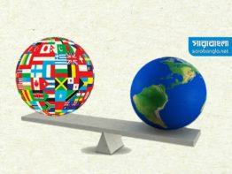 'বাংলাদেশ যেন ভূ-রাজনৈতিক উত্তেজনার কেন্দ্রে পরিণত না হয়'