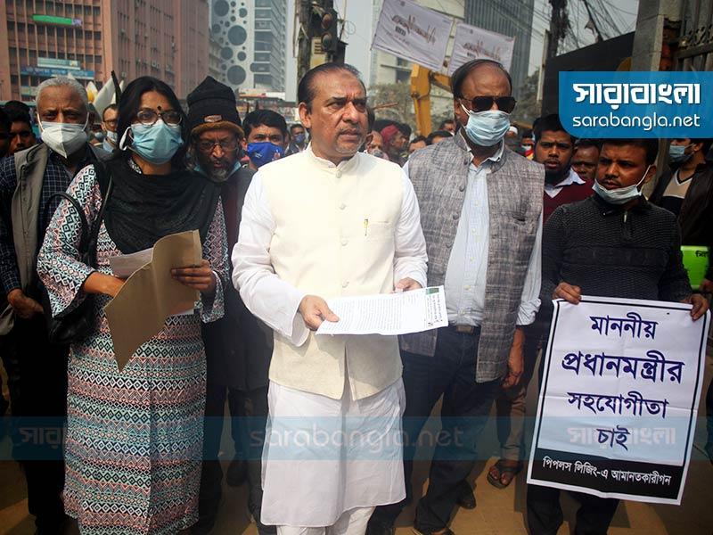 'বাংলাদেশ ব্যাংকের যোগসাজশে পিপলসের টাকা লুট হয়েছে'