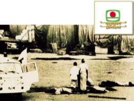বাংলাদেশ টেলিভিশনের ধারাবাহিক তথ্যচিত্র 'নাটের গুরু'