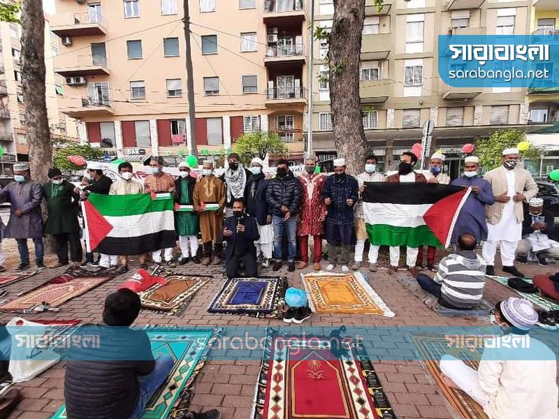 ইতালিতে প্রবাসী বাংলাদেশিদের ঈদ উদযাপন