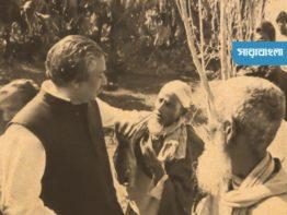 শেখ মুজিবের বঙ্গবন্ধু হয়ে ওঠা এবং জনকল্যাণমুখী রাজনীতি