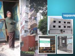 অবৈধ উপার্জনে 'টাকার কুমির' ঢাকা কাস্টম হাউজের নায়েব আলী
