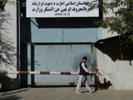 আফগানিস্তানে নারী মন্ত্রণালয়ের নাম বদলে পাপ-পূন্য মন্ত্রণালয় গঠন