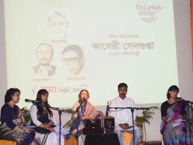 তিন কবিকে কবিতায় স্মরণ করলো 'প্রমা'