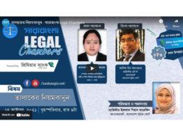 তালাকের নিয়মকানুন